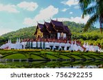 royal flora garden in chiang... | Shutterstock . vector #756292255