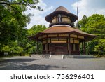 Small photo of Iga Ueno - Japan, June 1, 2017: Haiseiden Hall, a building in the shape of a hat, which commemorates the 300th anniversary of Basho's birth in Isa Ueno Park
