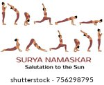 yoga complex salutation to the... | Shutterstock .eps vector #756298795