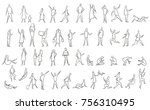 set hand drawn sketch of... | Shutterstock .eps vector #756310495