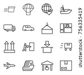 thin line icon set   delivery ... | Shutterstock .eps vector #756335419