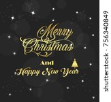merry christmas and happy new... | Shutterstock . vector #756340849