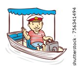 captain. a friendly man in a... | Shutterstock .eps vector #756341494