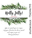 vector greeting card  invite... | Shutterstock .eps vector #756346795