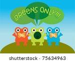 stop racism | Shutterstock .eps vector #75634963
