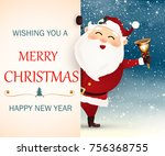wishing you a merry christmas.... | Shutterstock .eps vector #756368755