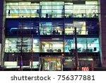 modern office building at night | Shutterstock . vector #756377881