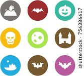 origami corner style icon set   ... | Shutterstock .eps vector #756386617