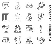 Thin Line Icon Set   Message ...