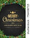 christmas poster. christmas... | Shutterstock .eps vector #756438715