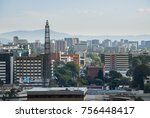 guatemala city   january 04 ... | Shutterstock . vector #756448417