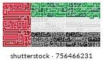 arabic text   united arab... | Shutterstock .eps vector #756466231