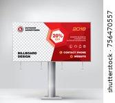 billboard banner  modern... | Shutterstock .eps vector #756470557