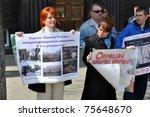 chelyabinsk   april 17  green... | Shutterstock . vector #75648670