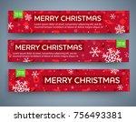 big sale banner set. | Shutterstock .eps vector #756493381