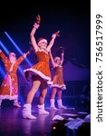 odessa  ukraine december 31 ... | Shutterstock . vector #756517999