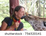 nairobi  kenya   april 17  2013 ... | Shutterstock . vector #756520141