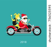 merry christmas and happy new... | Shutterstock .eps vector #756525595