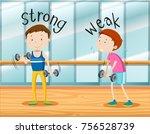 opposite words for strong and...   Shutterstock .eps vector #756528739