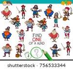 cartoon vector illustration of... | Shutterstock .eps vector #756533344