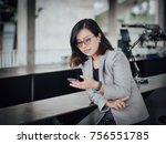portrait of asian business... | Shutterstock . vector #756551785