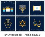 hanukkah greeting cards with... | Shutterstock .eps vector #756558319