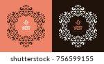 mandala round ornament frame.... | Shutterstock .eps vector #756599155