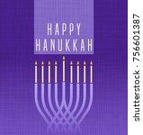 happy hanukkah card. modern...   Shutterstock .eps vector #756601387