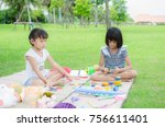 asian child happy play toy in... | Shutterstock . vector #756611401