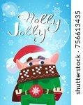holly jolly merry christmas... | Shutterstock .eps vector #756613435