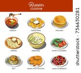 russian cuisine traditional... | Shutterstock .eps vector #756650281