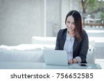 asian business woman with... | Shutterstock . vector #756652585
