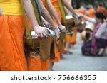 buddhist monks on everyday... | Shutterstock . vector #756666355