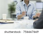 meeting of work | Shutterstock . vector #756667669