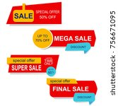 super sale  mega sale  final... | Shutterstock . vector #756671095