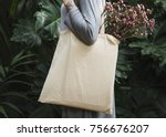 woman with tote bag | Shutterstock . vector #756676207