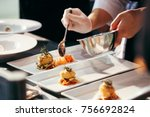 chef preparing food  meal  in... | Shutterstock . vector #756692824