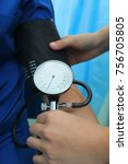 nurse measures the blood... | Shutterstock . vector #756705805