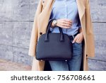 autumn trendy outfit woman in... | Shutterstock . vector #756708661