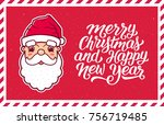 merry christmas and happy new... | Shutterstock .eps vector #756719485