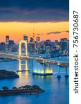tokyo. cityscape image of tokyo ...   Shutterstock . vector #756730687