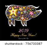 2019 happy new year greeting...   Shutterstock .eps vector #756733387
