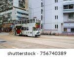 hong kong   september 21  2017  ... | Shutterstock . vector #756740389