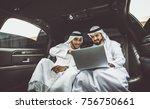 two arabian businessmen talking ... | Shutterstock . vector #756750661