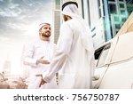 two arabian businessmen talking ... | Shutterstock . vector #756750787