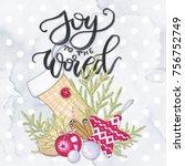 joy to the world christmas... | Shutterstock . vector #756752749