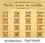 science vector icons on scrolls ... | Shutterstock .eps vector #756755491