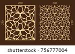 laser cutting set. woodcut... | Shutterstock .eps vector #756777004