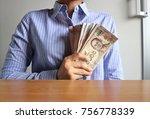business woman in striped shirt ...   Shutterstock . vector #756778339