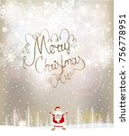 elegant christmas background... | Shutterstock .eps vector #756778951